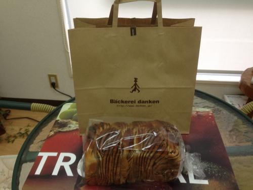 dankenパン